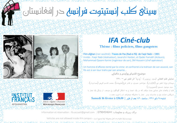 IFA Cine-Club | Theme: Police films, Gangster films