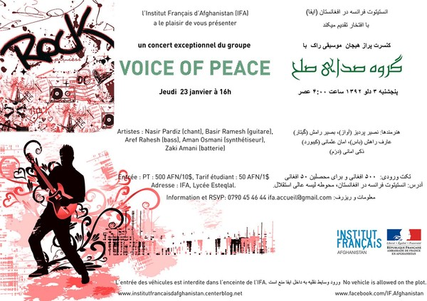 Voice of Peace Band live concert