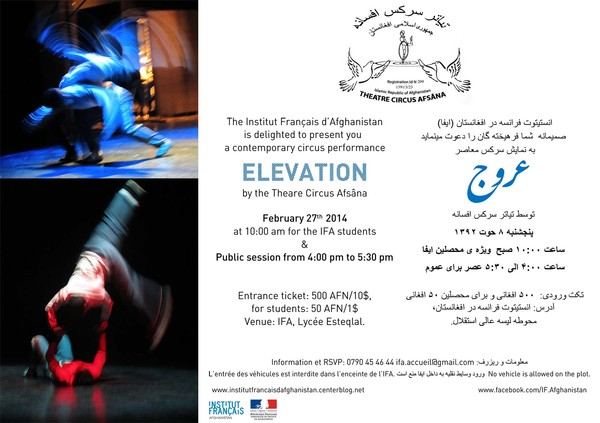 Contemporary circus performance ELEVATION