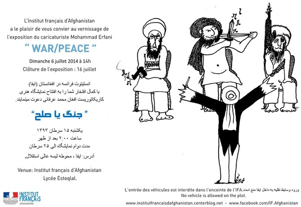 War/Peace Caricature Exhibition