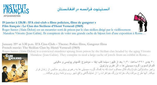IFA ciné-club   - January 2013