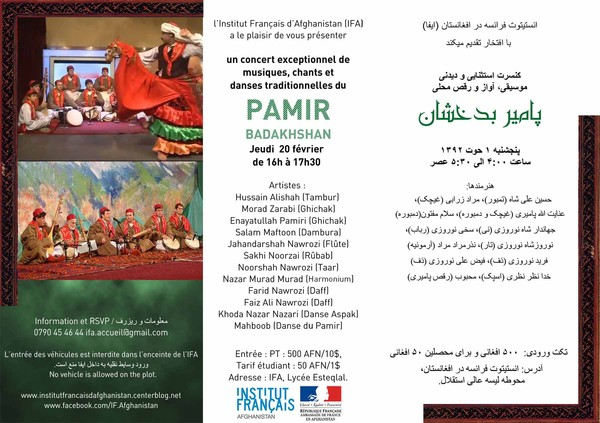 Pamir Traditional Music and Dance 20-02-2014