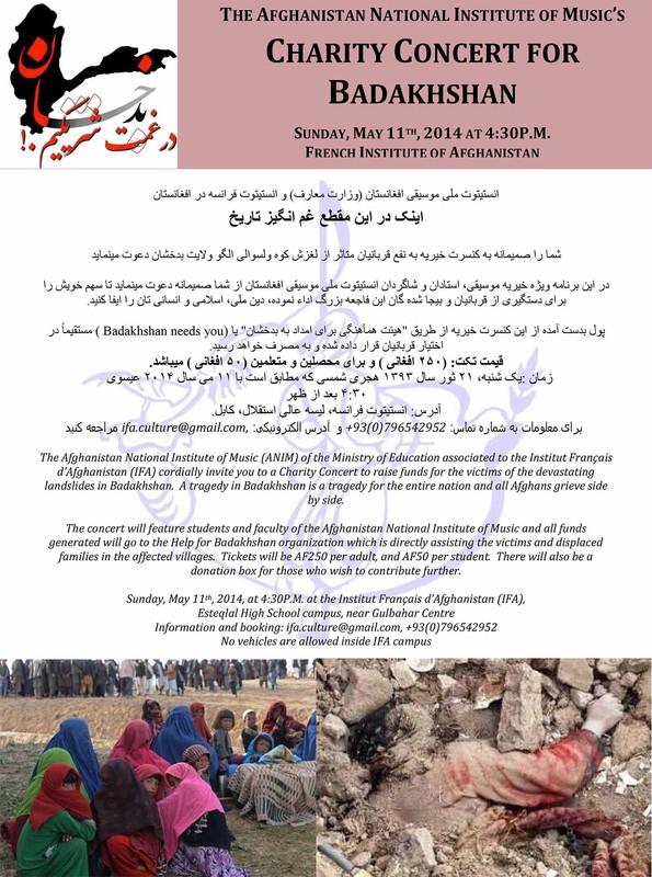 Concert de charité pour les survivants du Badakhshan
